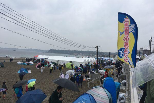 第37回2019三浦国際市民マラソンの感想、評価【2019年3月3日体験記】