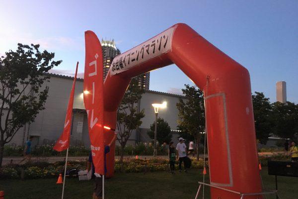 第11回 東京お台場サマー&イブニングマラソンの感想、評価【2019年9月7日体験記】